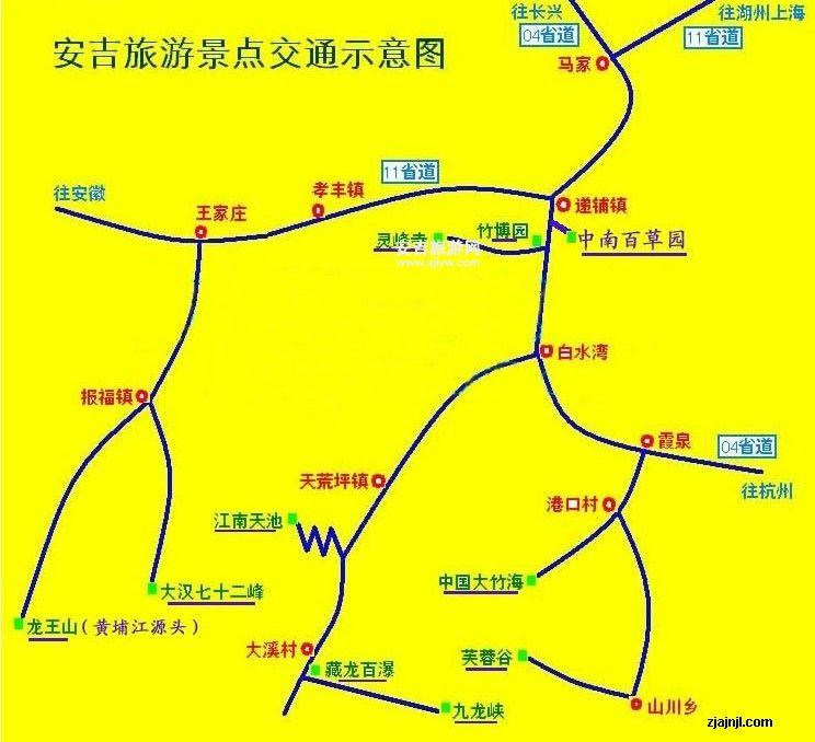安吉景点交通地图