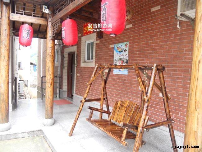 大竹海农家乐