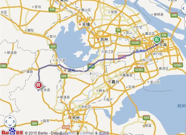 上海到安吉旅游