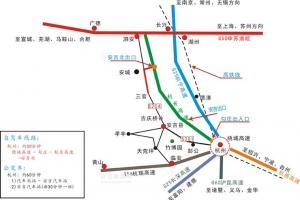 杭州到安吉附近农家乐