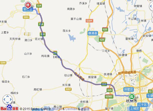 杭州到安吉农家乐自驾
