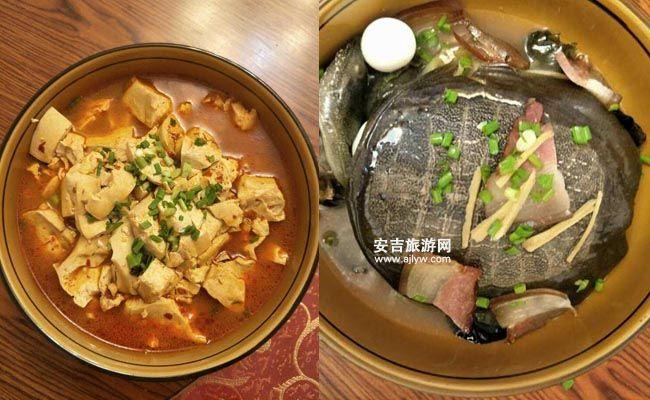 董岭农家乐菜