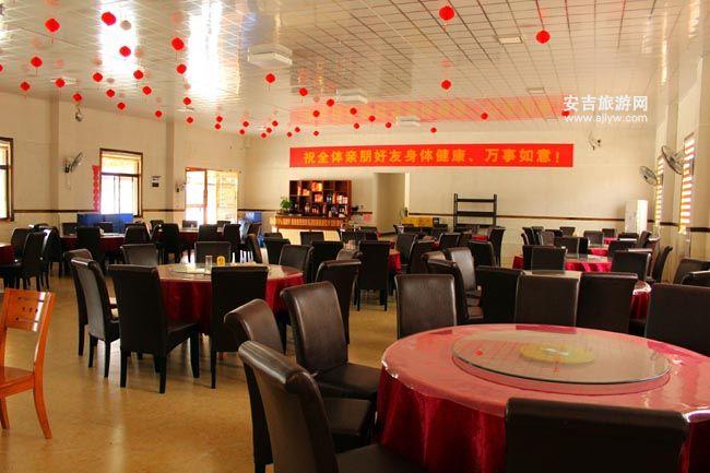 章村农家乐客厅