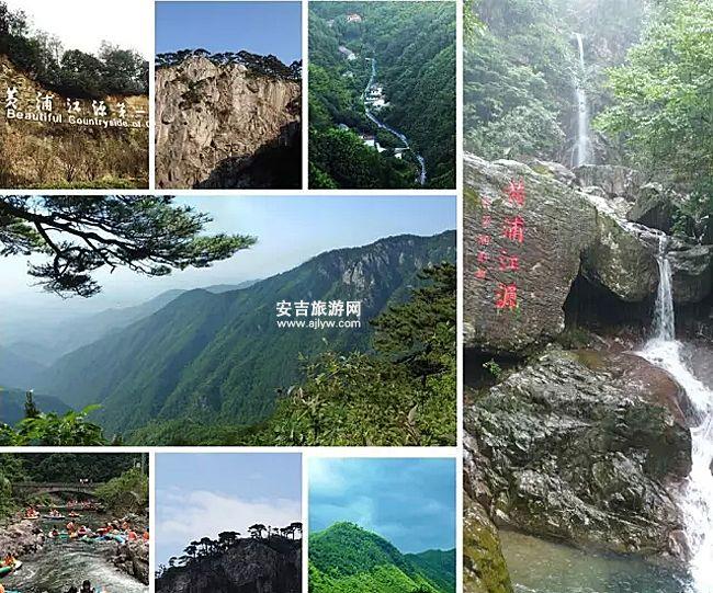 安吉章村民宿周边环境