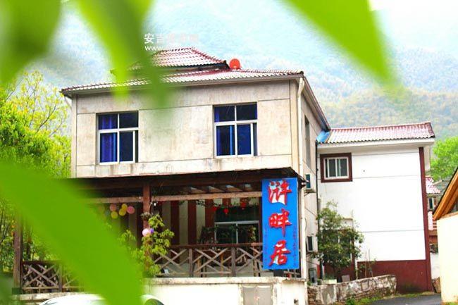 安吉山川船村农家乐