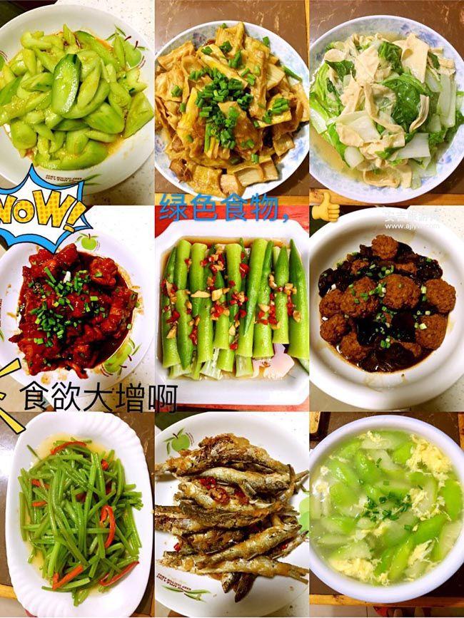 山川农家乐农家菜