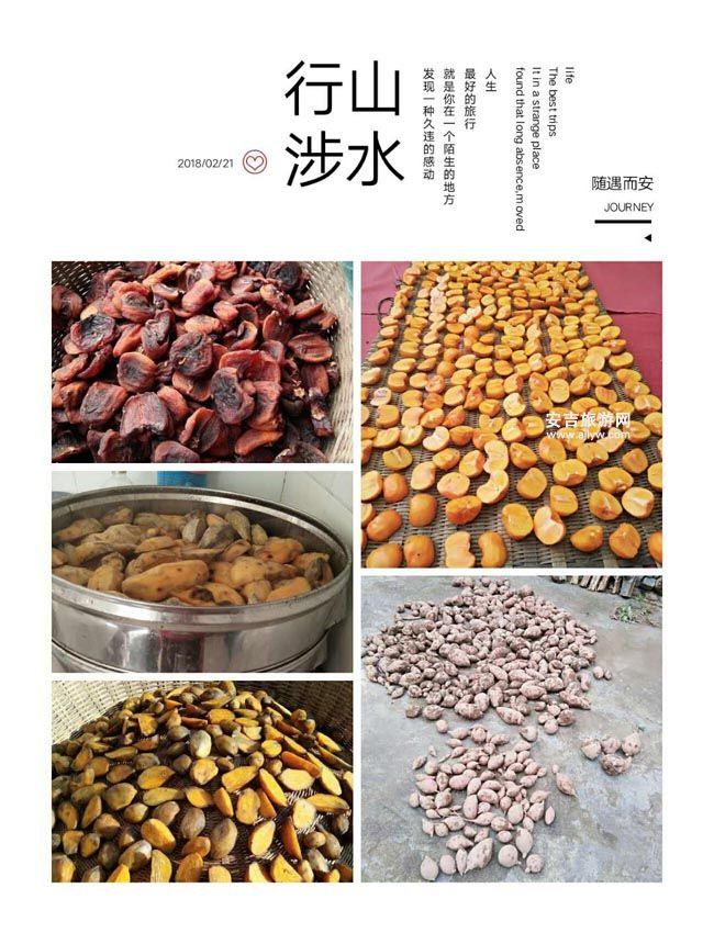 安吉农家乐农产品