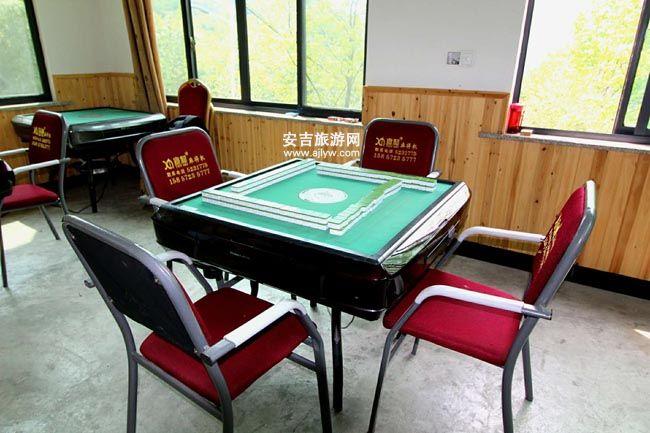 农家乐棋牌室