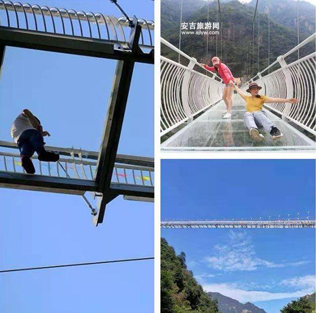 浙北大峡谷玻璃桥